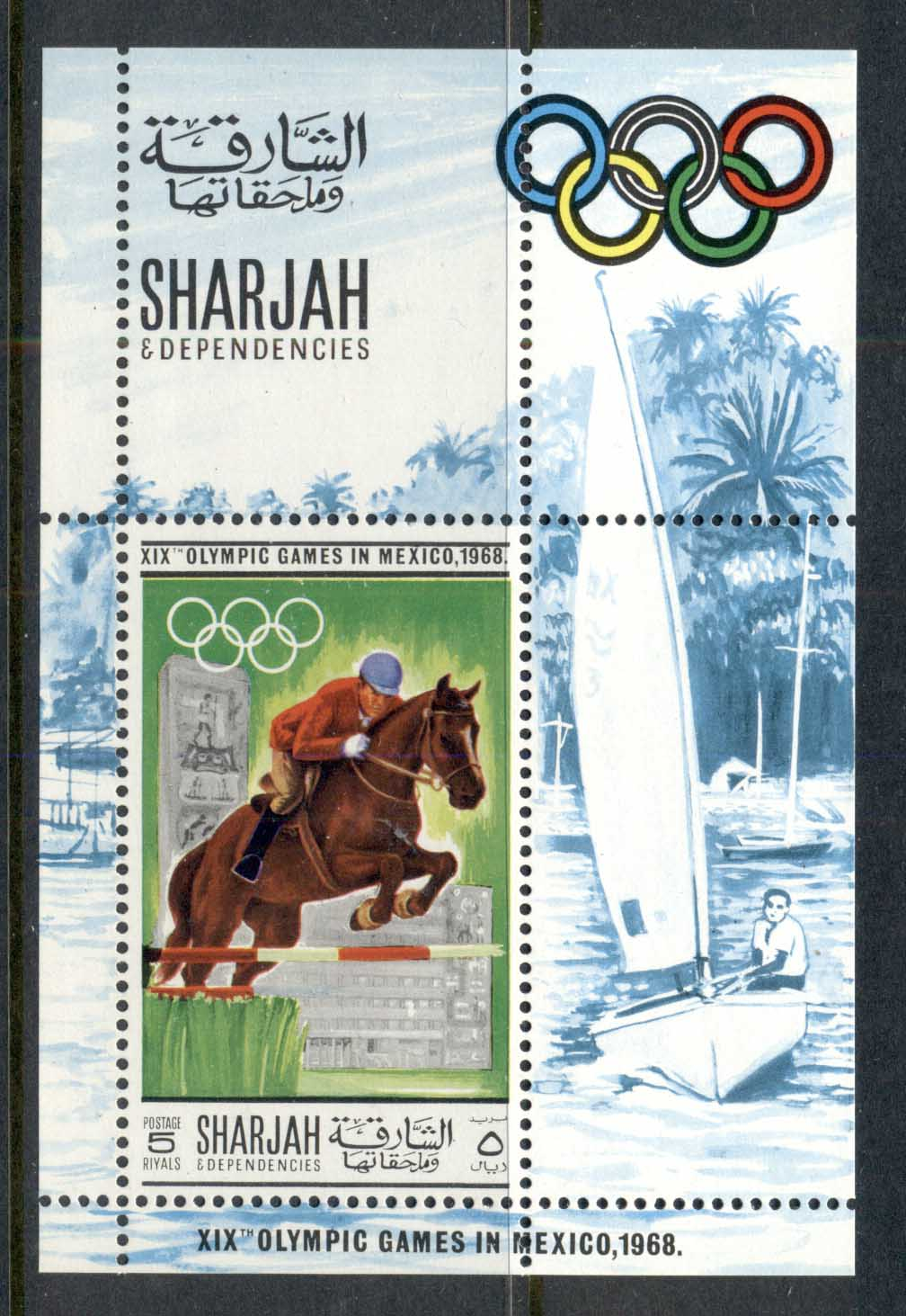 Sharjah 1968 Mi#MS40A Summer Olympics Mexico City MS MUH