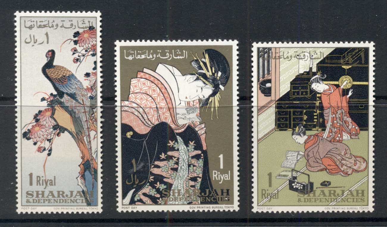 Sharjah 1967 Mi#350-352 Post Dat Japanese Art MUH