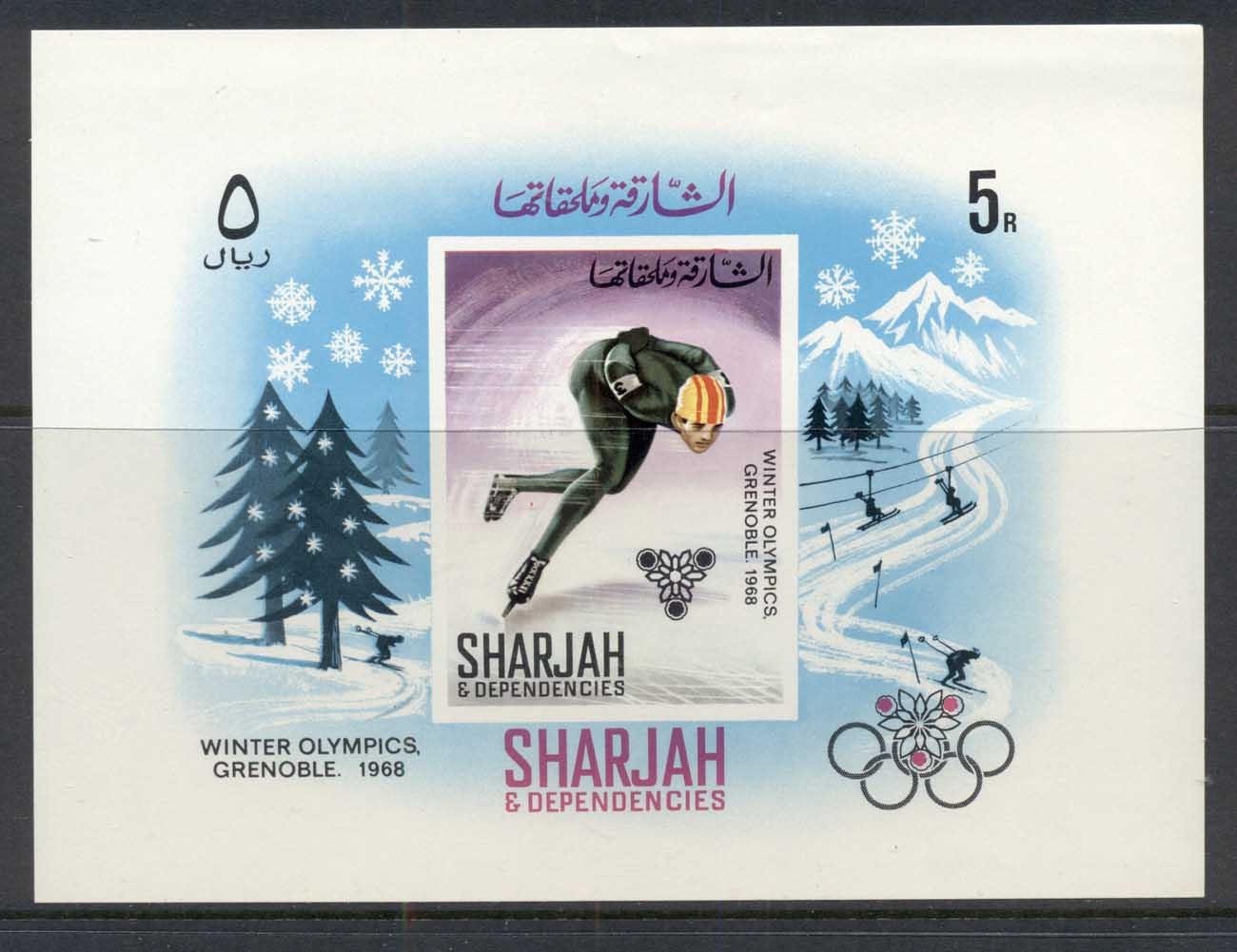 Sharjah 1968 Mi#31 Winter Olympics Grenoble MS MUH