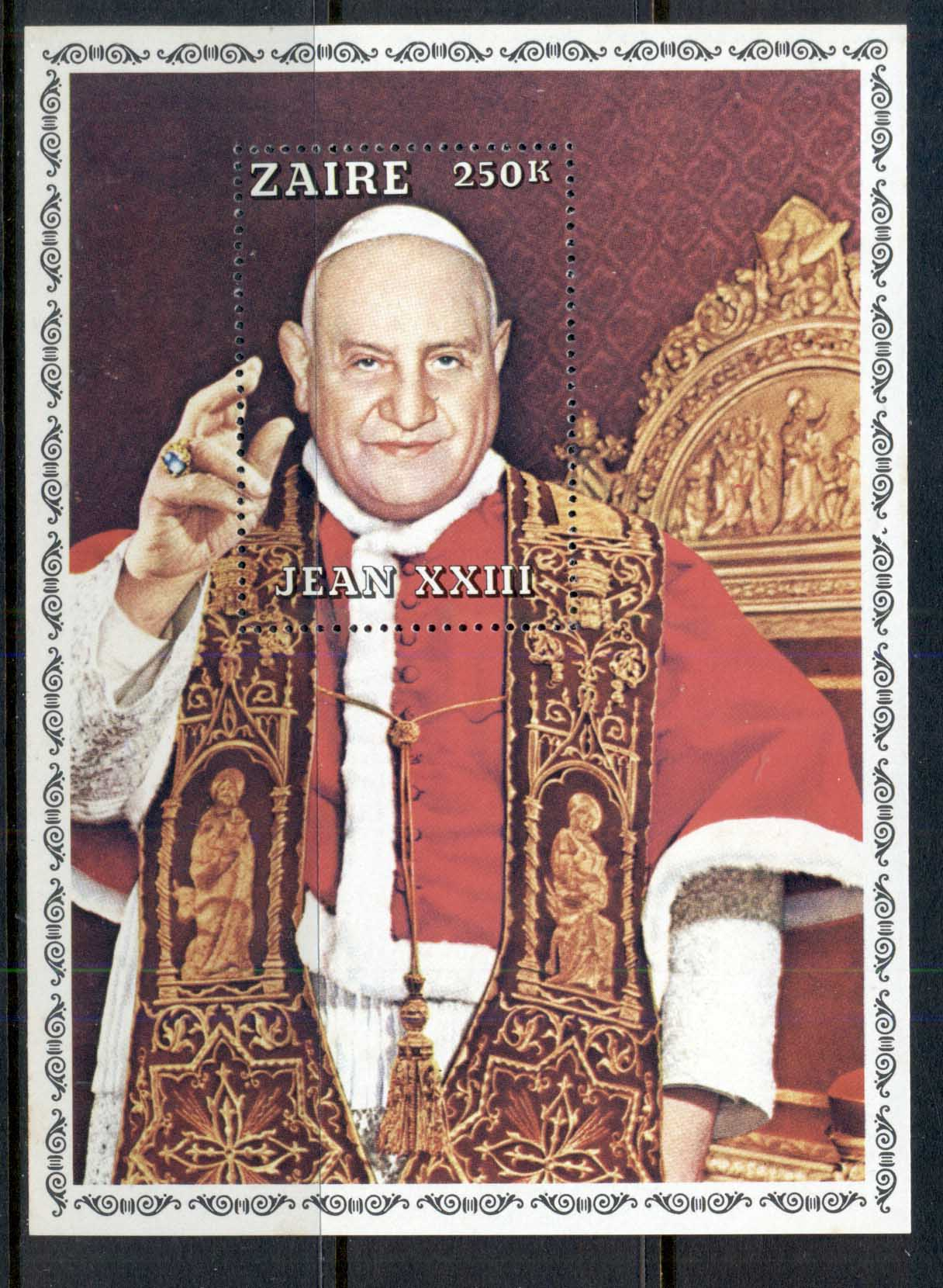 Zaire 1979 Pope John Paul XXIII MS MUH