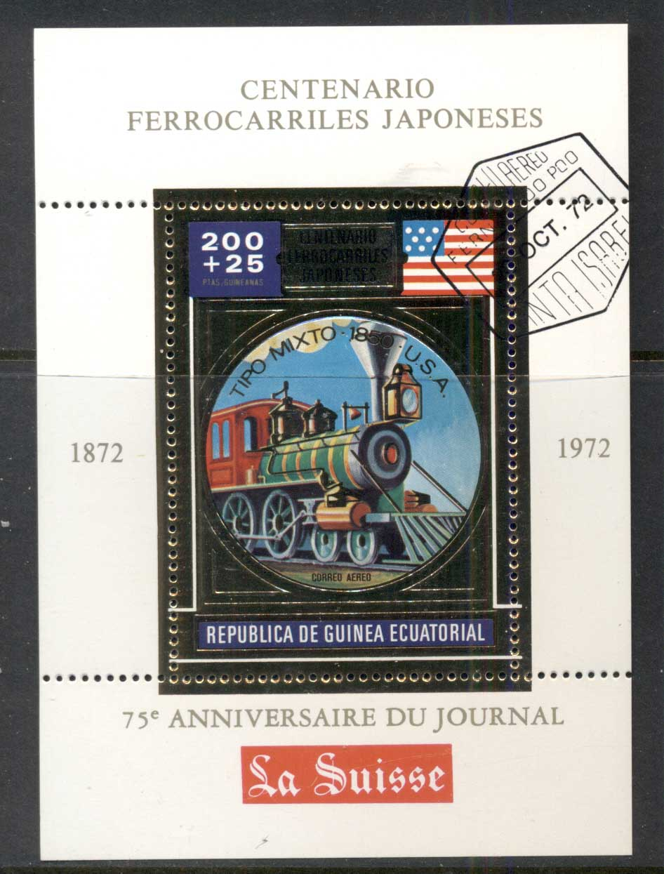 Equatorial Guinea 1972 Japan Trains gold foil embossed MS CTO