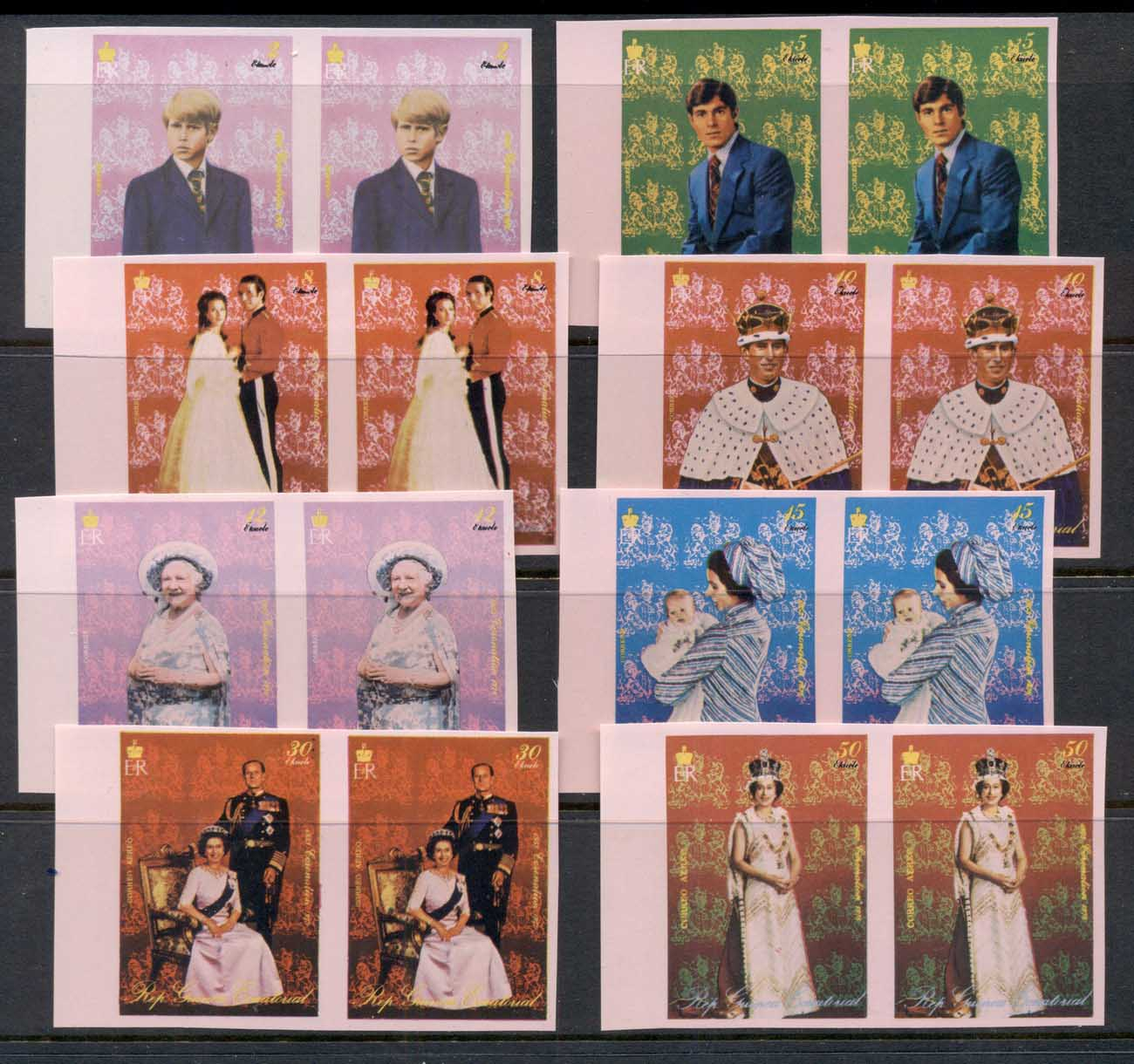 Equatorial Guinea 1973c. Royalty, Princess Anne, Prince Charles, Queen Mother IMPERF pr MUH