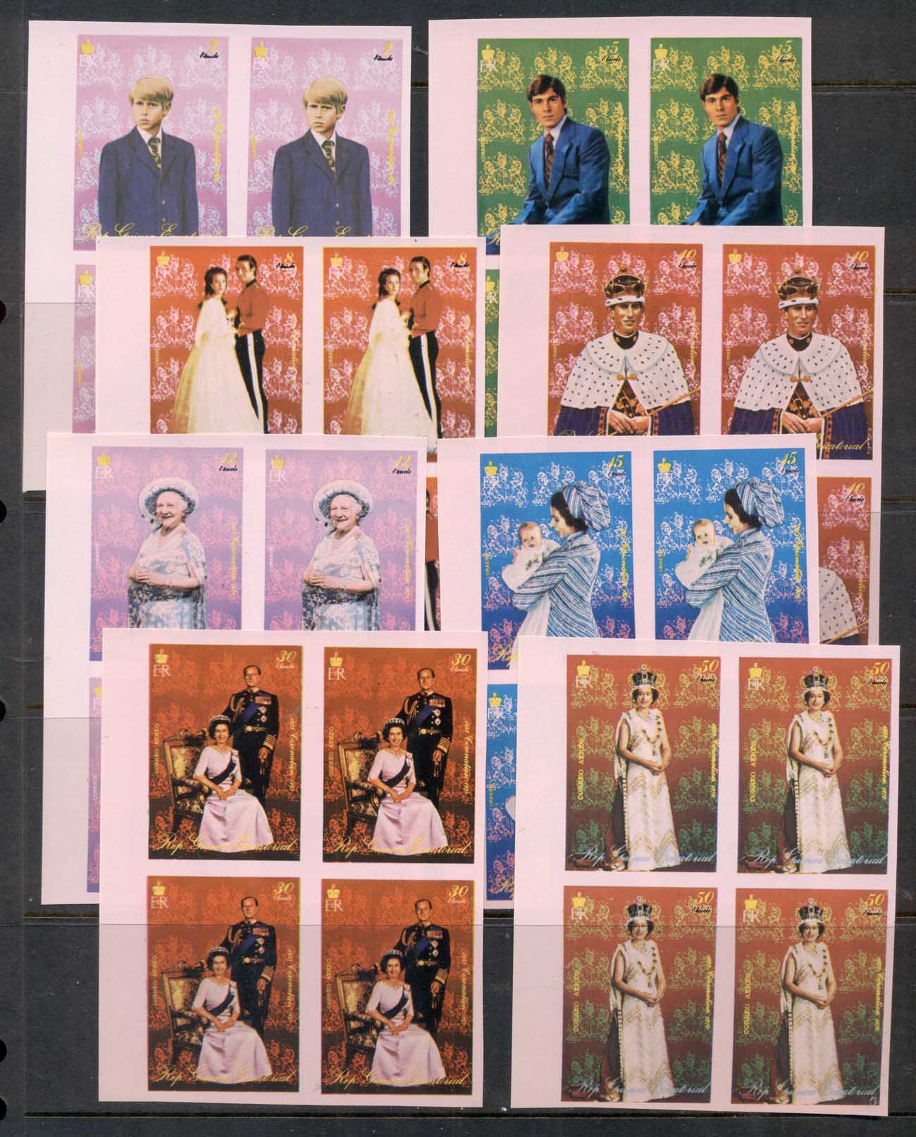 Equatorial Guinea 1973c. Royalty, Princess Anne, Prince Charles, Queen Mother IMPERF blk4 MUH