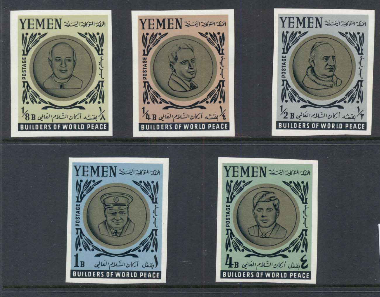 Yemen Kingdom 1966 Mi#202-206 Famous Personalities of the 20th Century IMPERF MUH