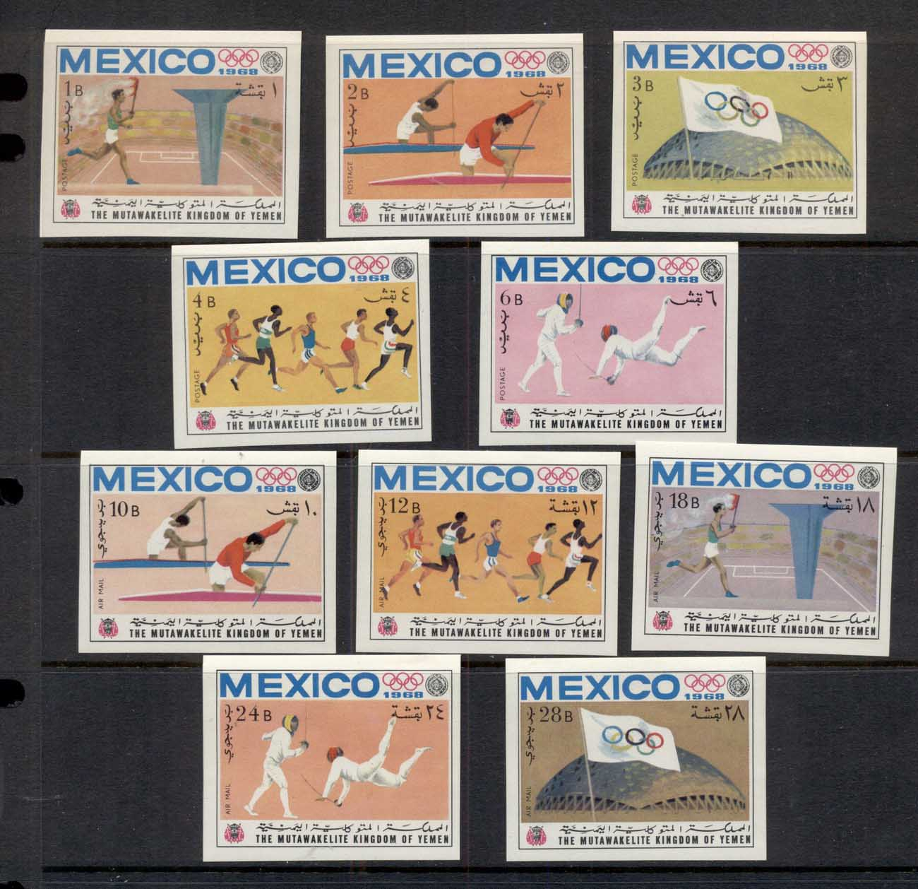 Yemen Kingdom 1968 Mi#493-502B Summer Olympics Mexico City IMPERF MUH