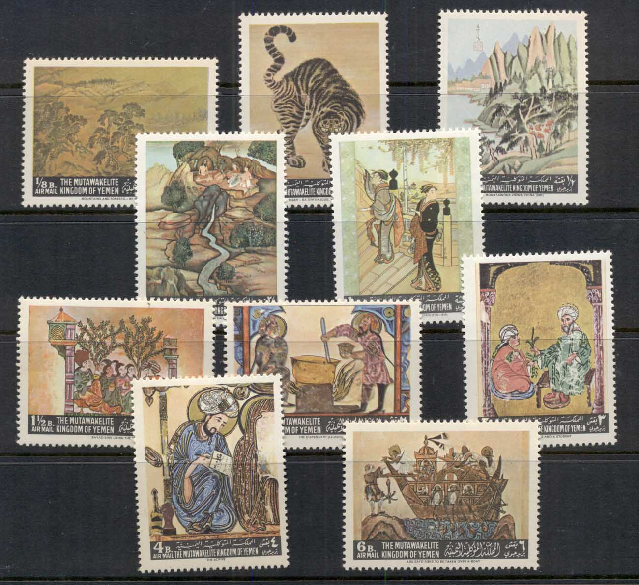 Yemen Kingdom 1967 Mi#355-364 Asian Paintings MUH