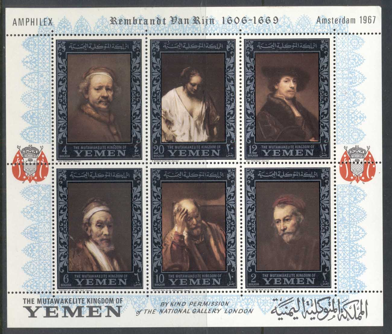 Yemen Kingdom 1967 Mi#MS37A Rembrandt Paintings, Amphilex Stamp Ex, silver borders MS MUH