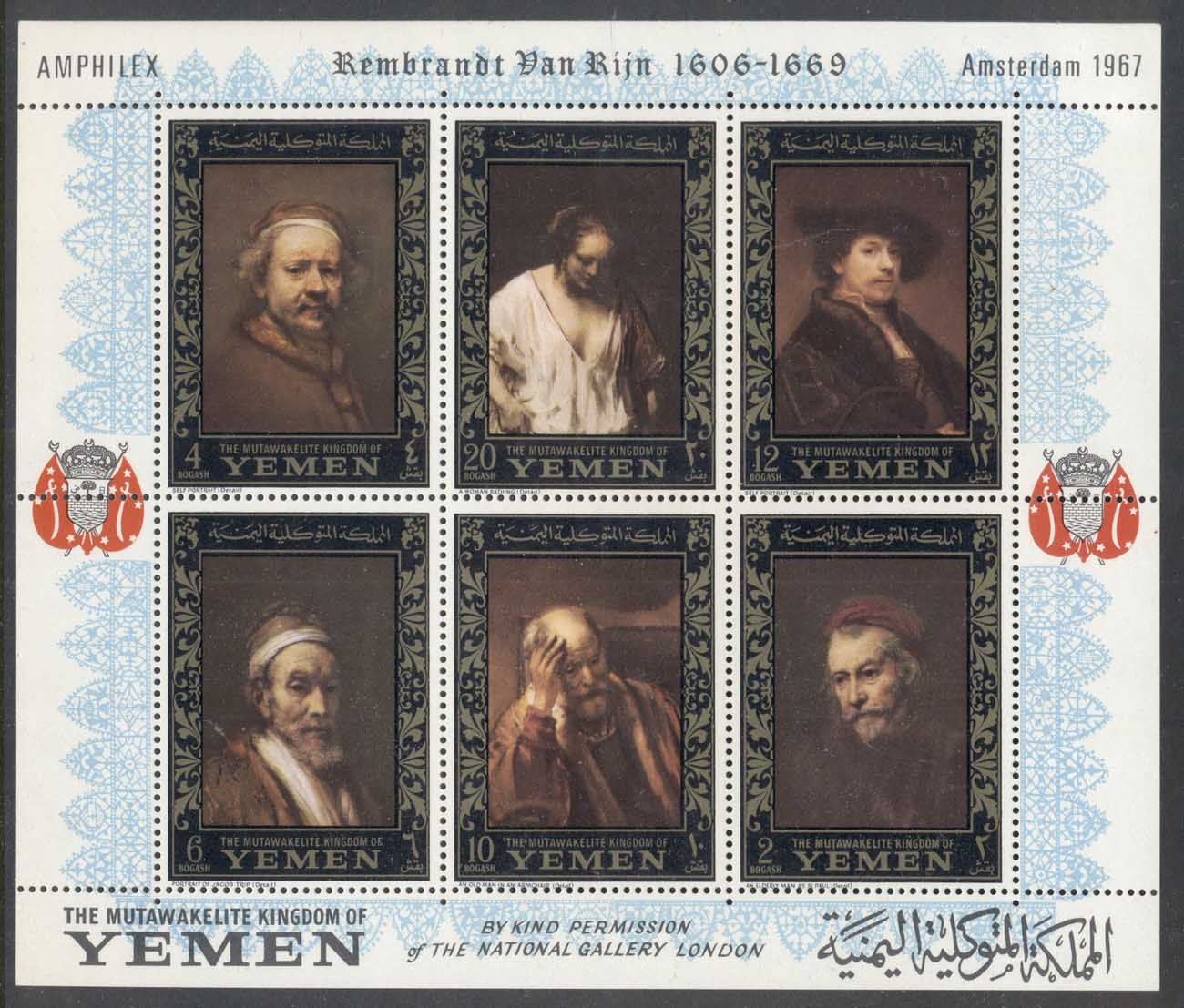 Yemen Kingdom 1967 Mi#MSA37A Rembrandt Paintings, Amphilex Stamp Ex, gold borders MS MUH