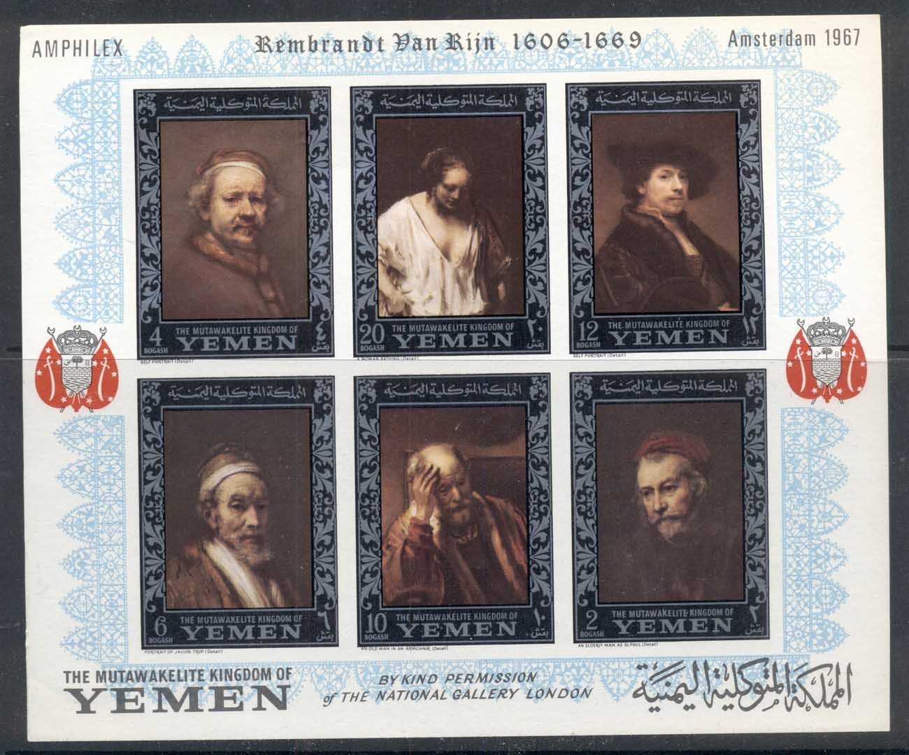 Yemen Kingdom 1967 Mi#MS37B Rembrandt Paintings, Amphilex Stamp Ex, silver borders MS IMPERF MUH