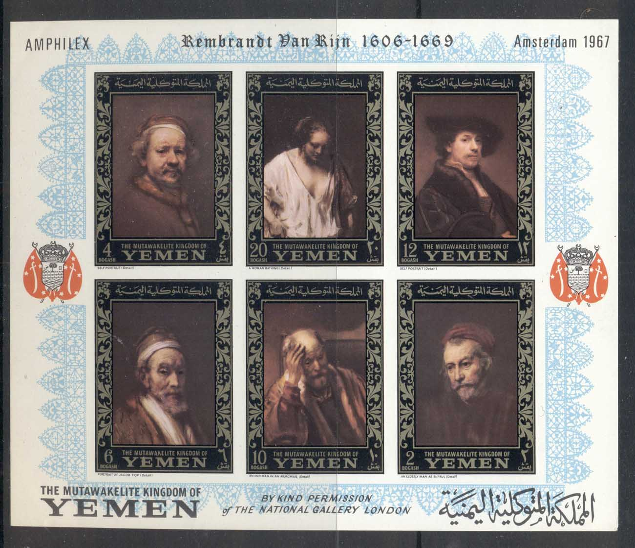 Yemen Kingdom 1967 Mi#MSA37B Rembrandt Paintings, Amphilex Stamp Ex, gold borders MS IMPERF MUH