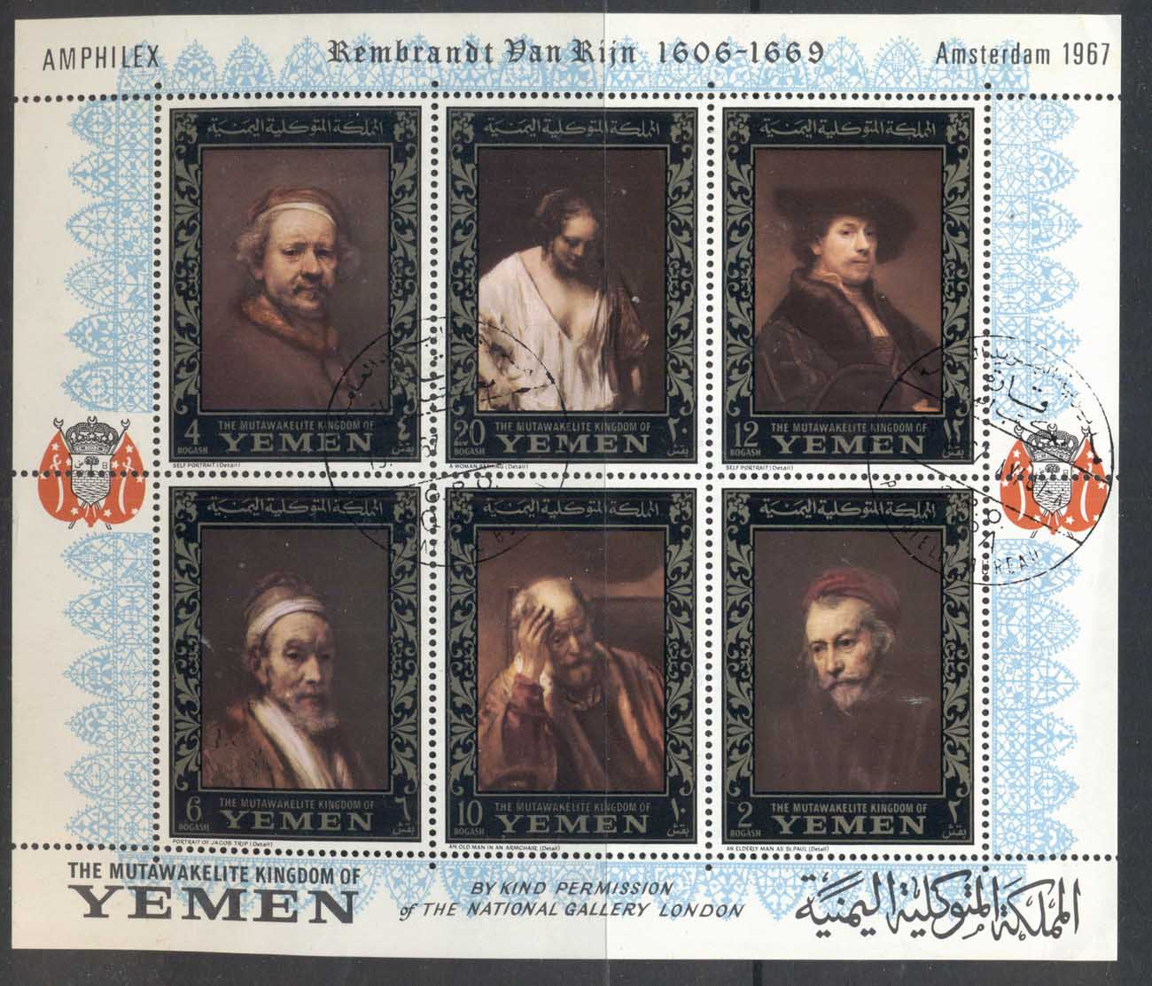Yemen Kingdom 1967 Mi#MSA37A Rembrandt Paintings, Amphilex Stamp Ex, gold borders MS CTO