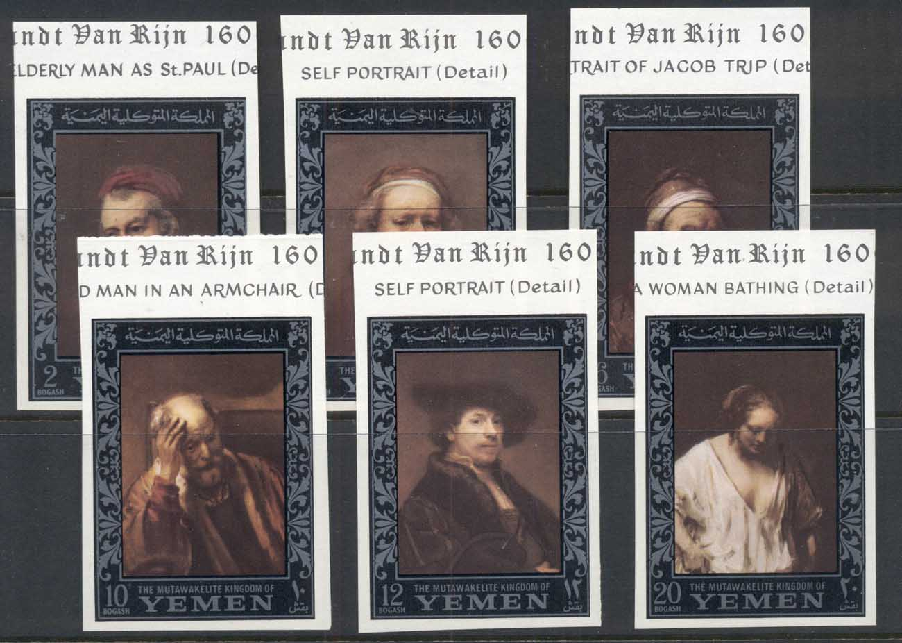 Yemen Kingdom 1967 Mi#278-283B Rembrandt Paintings, Amphilex Stamp Ex, silver borders IMPERF MUH