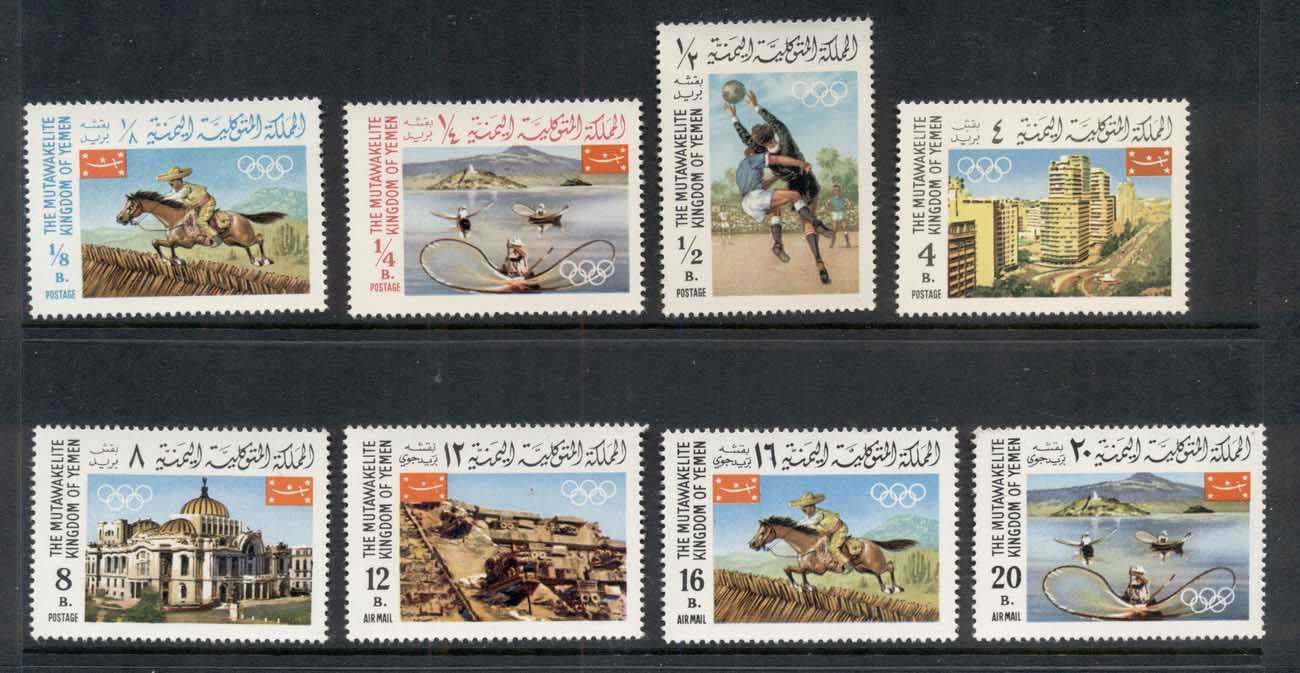 Yemen Kingdom 1967 Mi#403-410 Summer Olympics Mexico City MUH