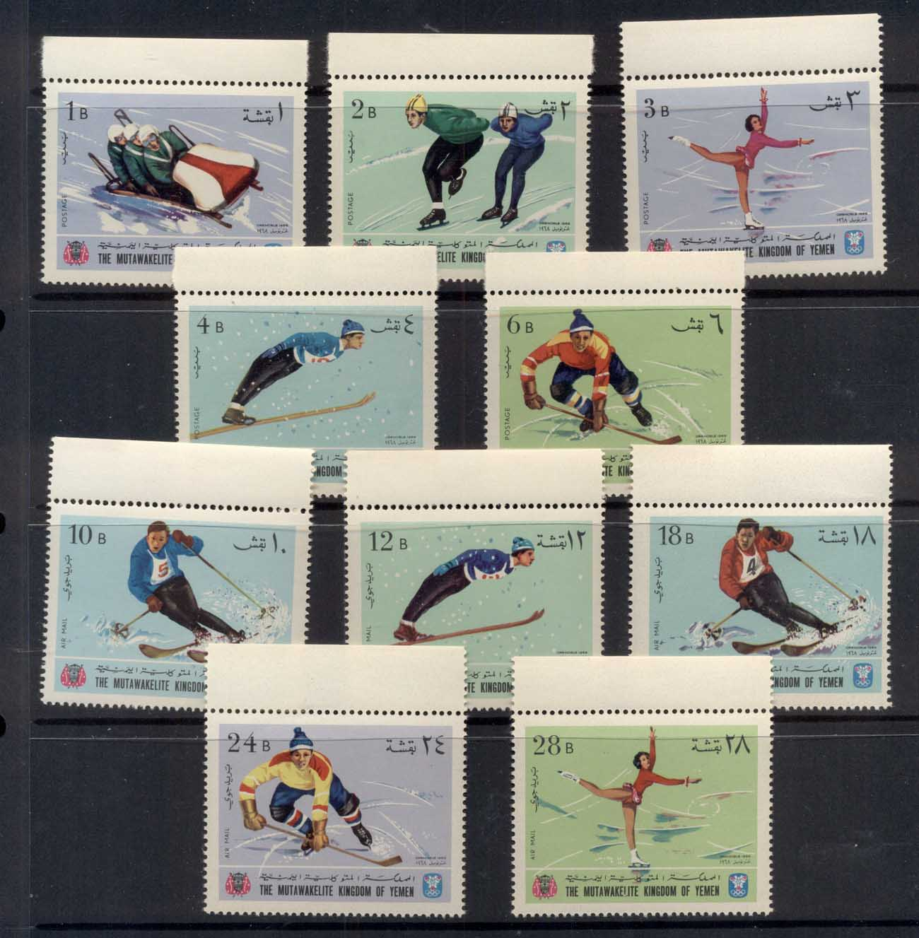 Yemen Kingdom 1968 Mi#454-463 Winter Olympics Grenoble MUH