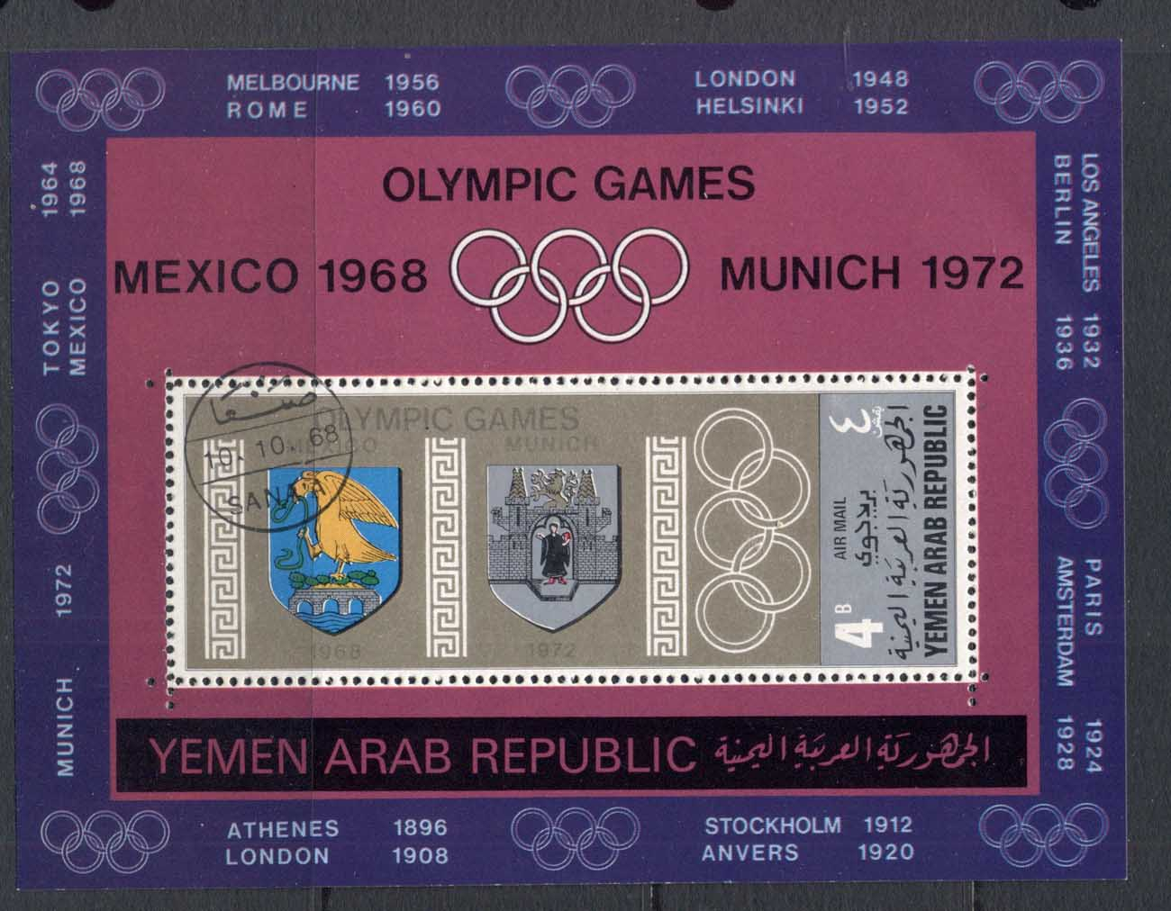 Yemen 1968 Mi#MS85 Summer Olympics Venues, Coats of Arms MS CTO