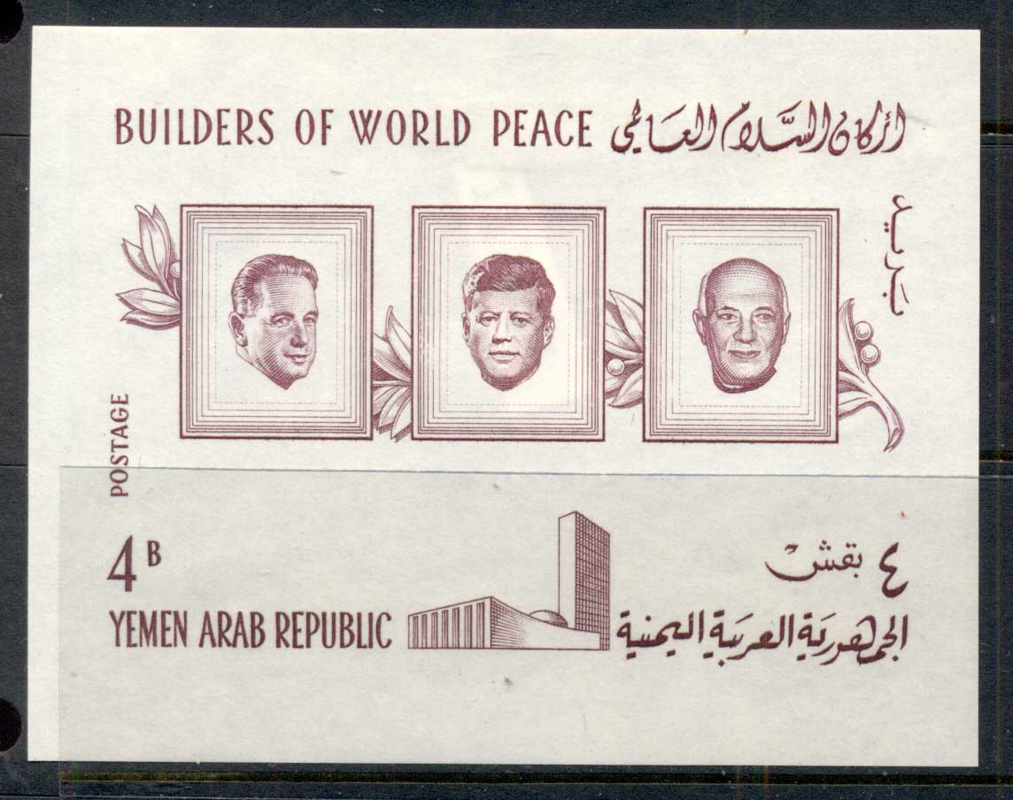 Yemen 1966 Mi#46 Builders of World Peace MS MLH