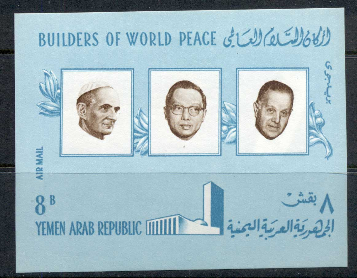 Yemen 1966 Mi#47 Builders of World Peace MS MLH