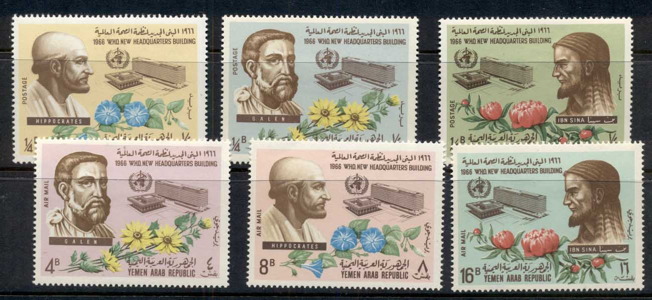 Yemen 1966 Mi#529-534 WHO Headquarters Inauguration MLH