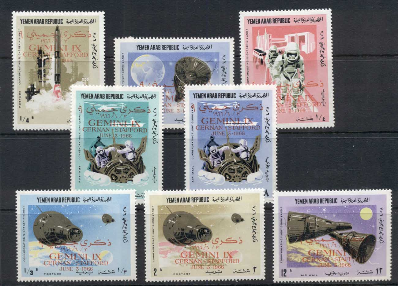 Yemen 1966 Mi#543-550 Rendevouz Flight of Gemini 6 & 7, Opt Gemini 9 MUH