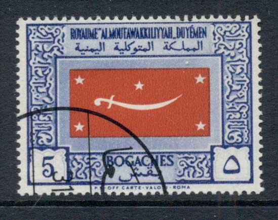 Yemen 1951 Mi#125 National Flag 5b FU
