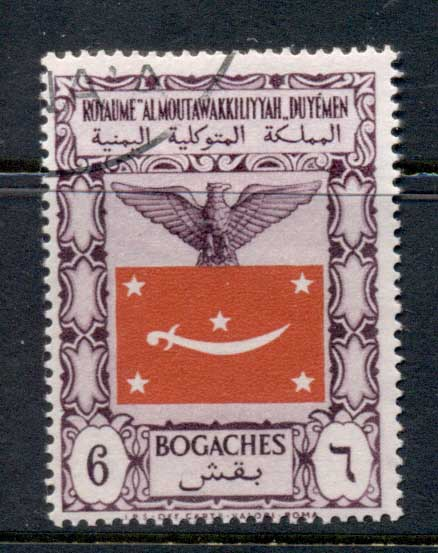 Yemen 1951 Mi#126 Eagle & National Flag 6b FU