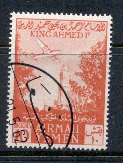 Yemen 1954 Mi#153 5th Anniv of King Ahmed's Accession 10b FU