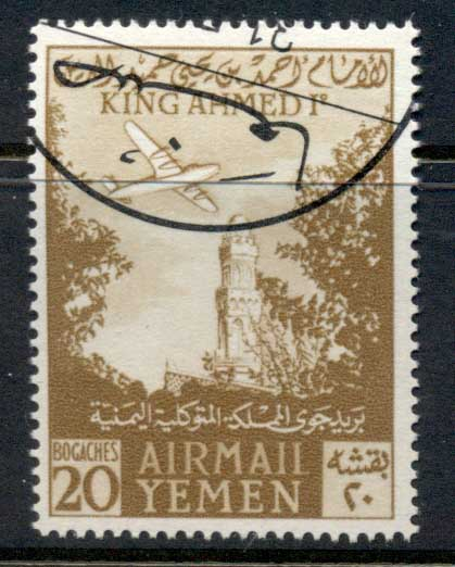 Yemen 1954 Mi#155 5th Anniv of King Ahmed's Accession 20b FU