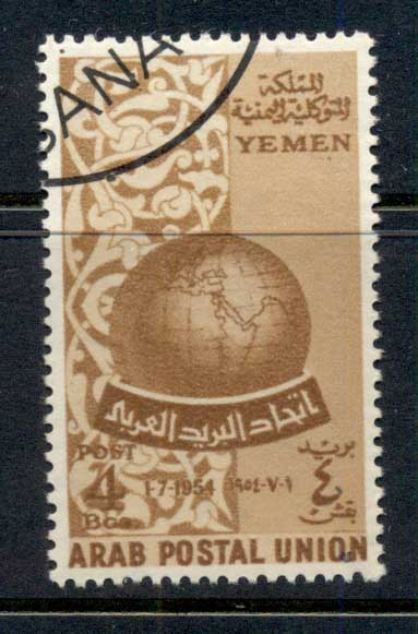 Yemen 1957 Mi#156 Foundation of the Arab Postal Union 4b FU