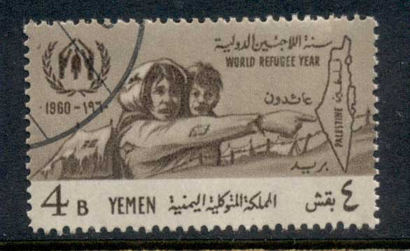 Yemen 1960 Mi#196 World Refugee Year 4b FU
