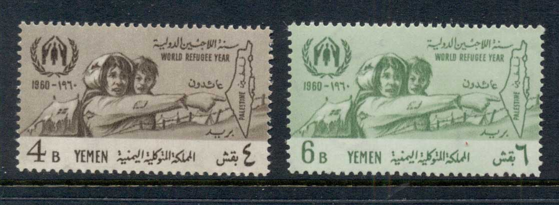 Yemen 1960 Mi#196-197 World Refugee Year MUH