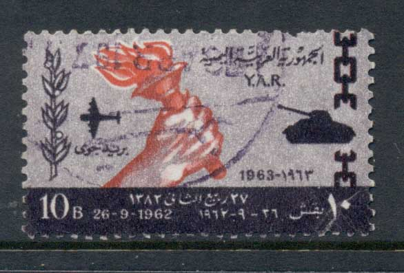 Yemen 1963 Mi#278 Foundation of the Yemen Arab Republic 10b FU