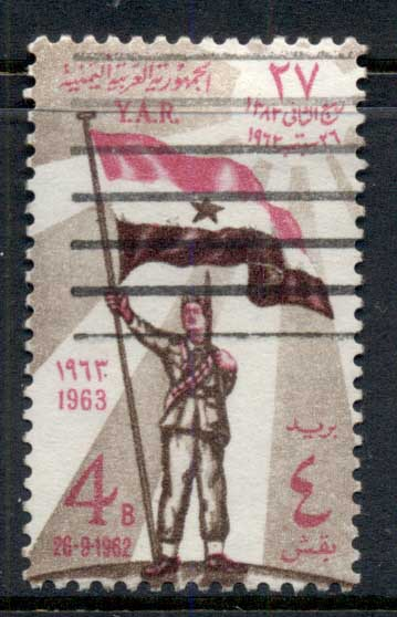 Yemen 1963 Mi#275 Foundation of the Yemen Arab Republic 4b FU