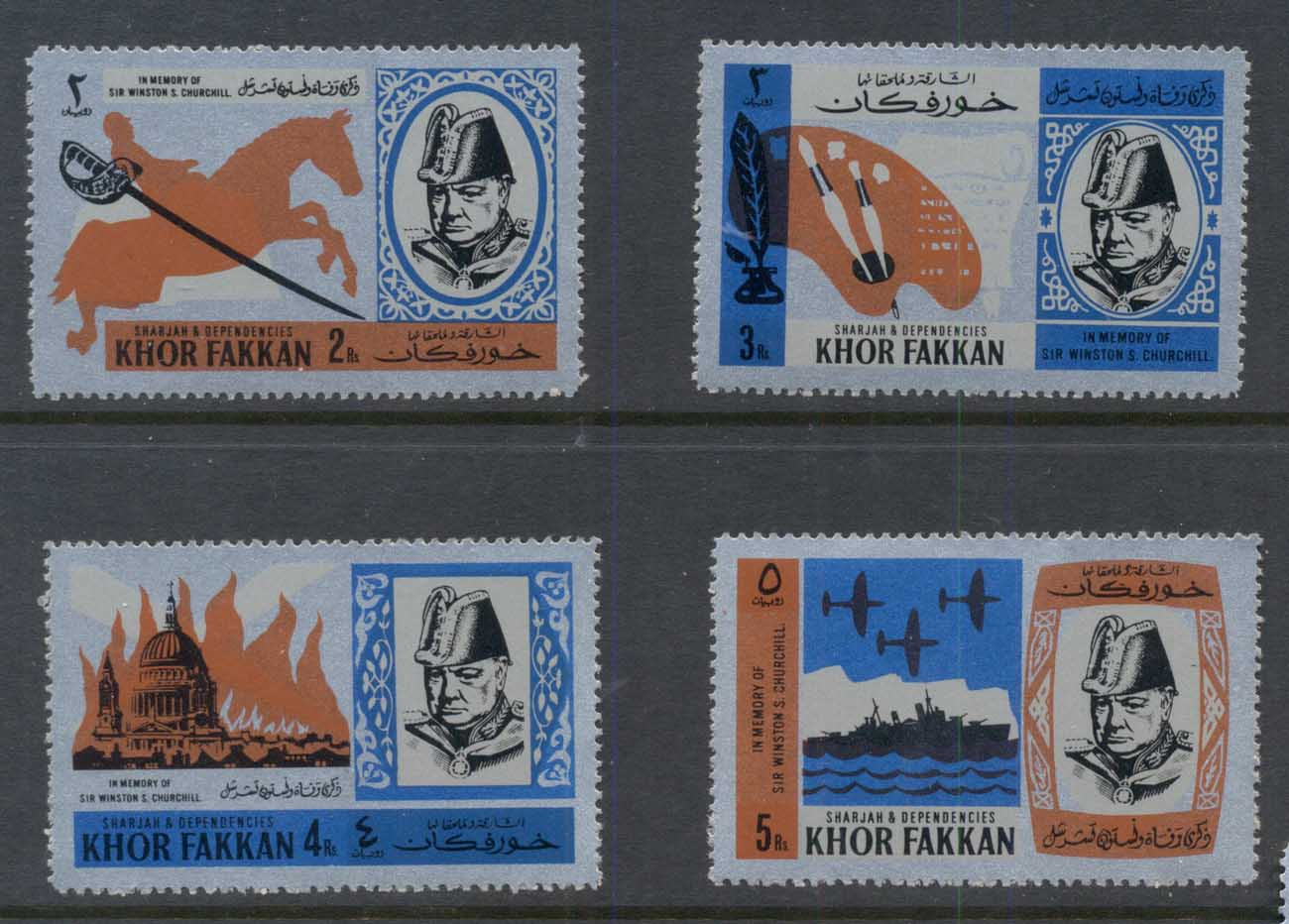 Khor Fakkan 1966 Mi#46-49 Winston Churchill 1st Death Anniv, matt finish MUH