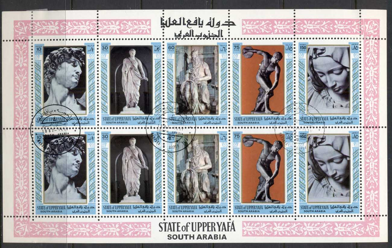 Aden State of Upper Yaffa 1967 Mi#17-21 Sculptures sheetlet CTO