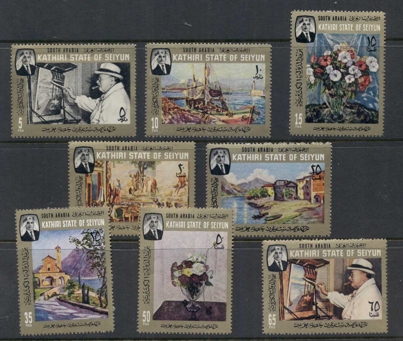 Aden Kathiri State of Seiyun 1966 Mi#91-98 Winston Churchill, Paintings MUH