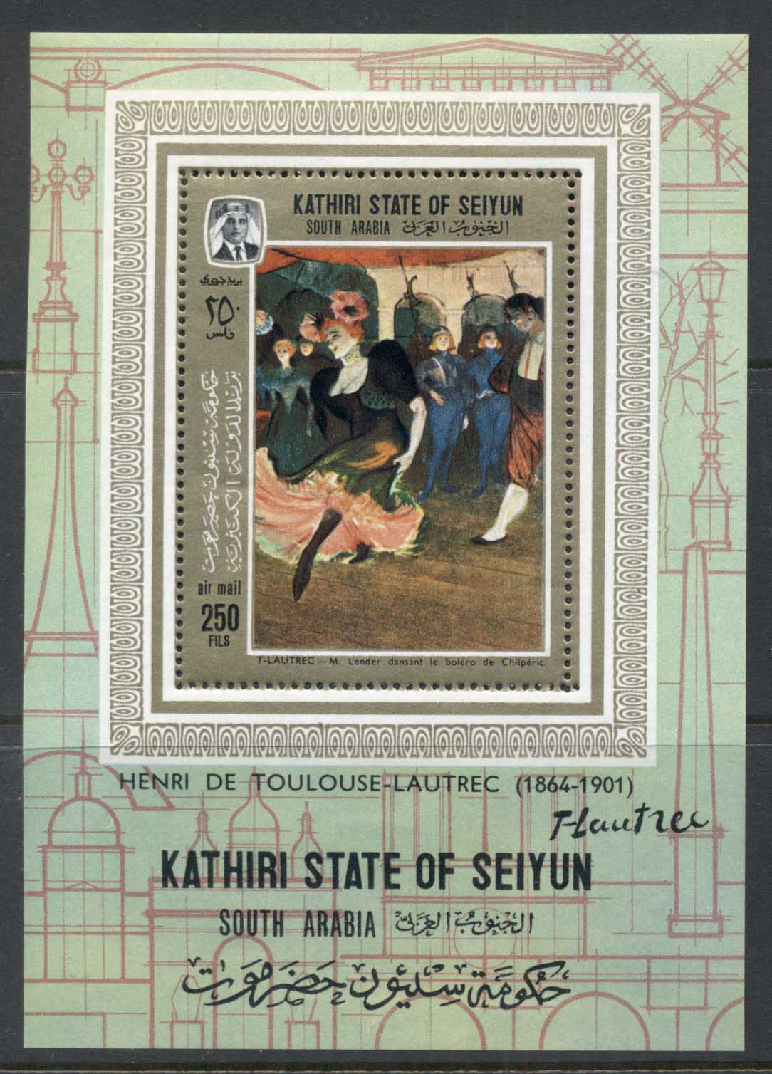 Aden Kathiri State of Seiyun 1967 Mi#MS9A Paintings, Toulouse Lautrec MS MUH