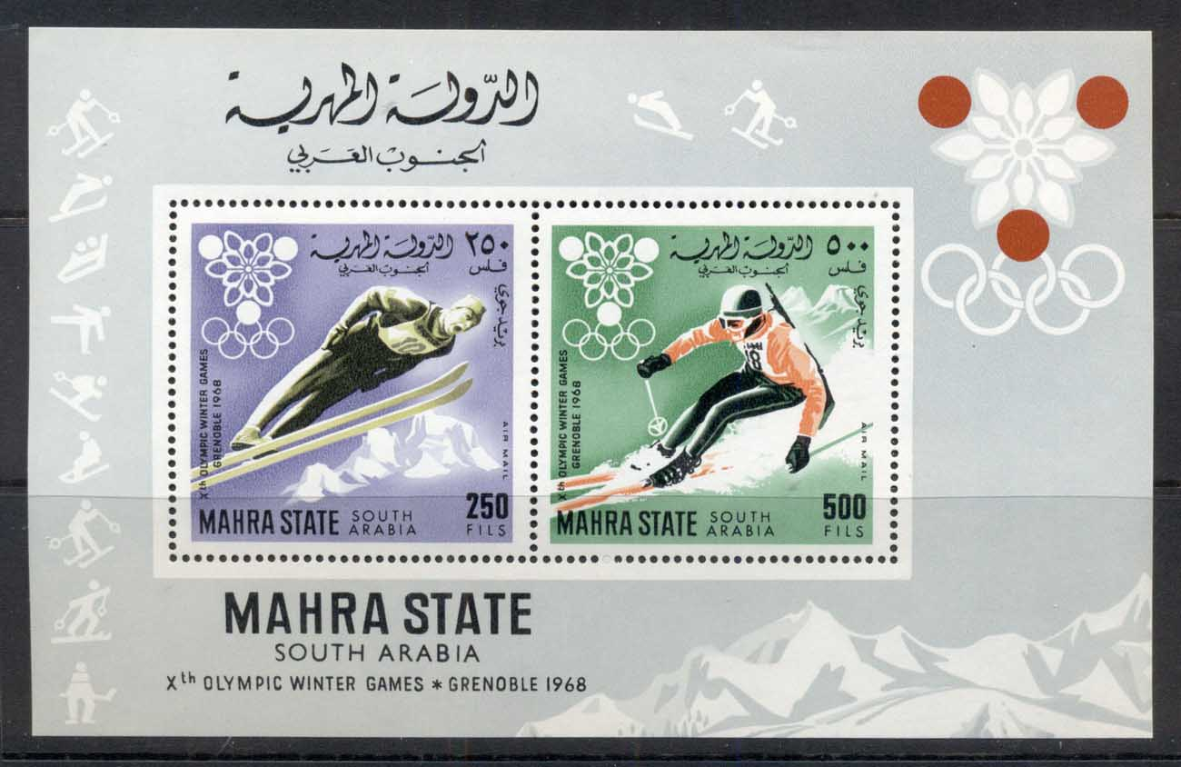 Aden Mahra State 1967 Mi#MS4A Winter Olympics Grenoble MS MUH