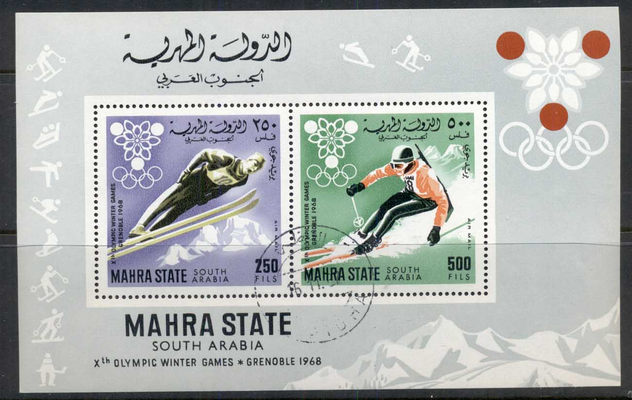 Aden Mahra State 1967 Mi#MS4A Winter Olympics Grenoble MS CTO