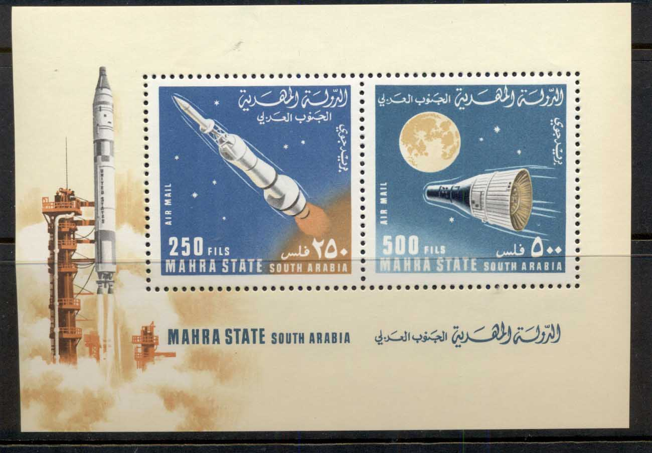 Aden Mahra State 1967 Mi#MS6A Rockets & Spacecraft MS MUH