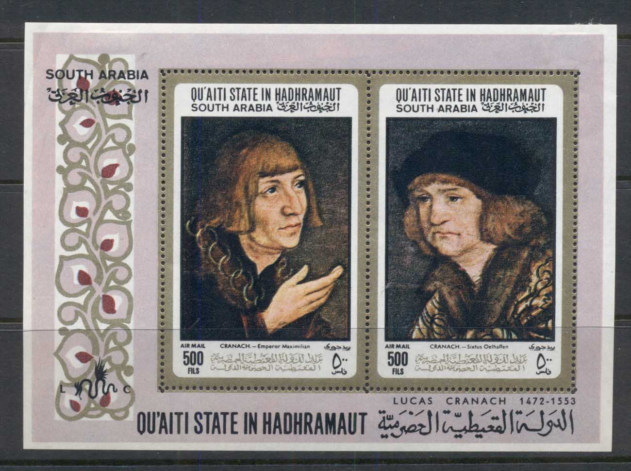 Aden Qu'aiti State in Hadramaut 1967 Mi#MS18A paintings by Lucas Cranach the Elder (small thin) MS MLH