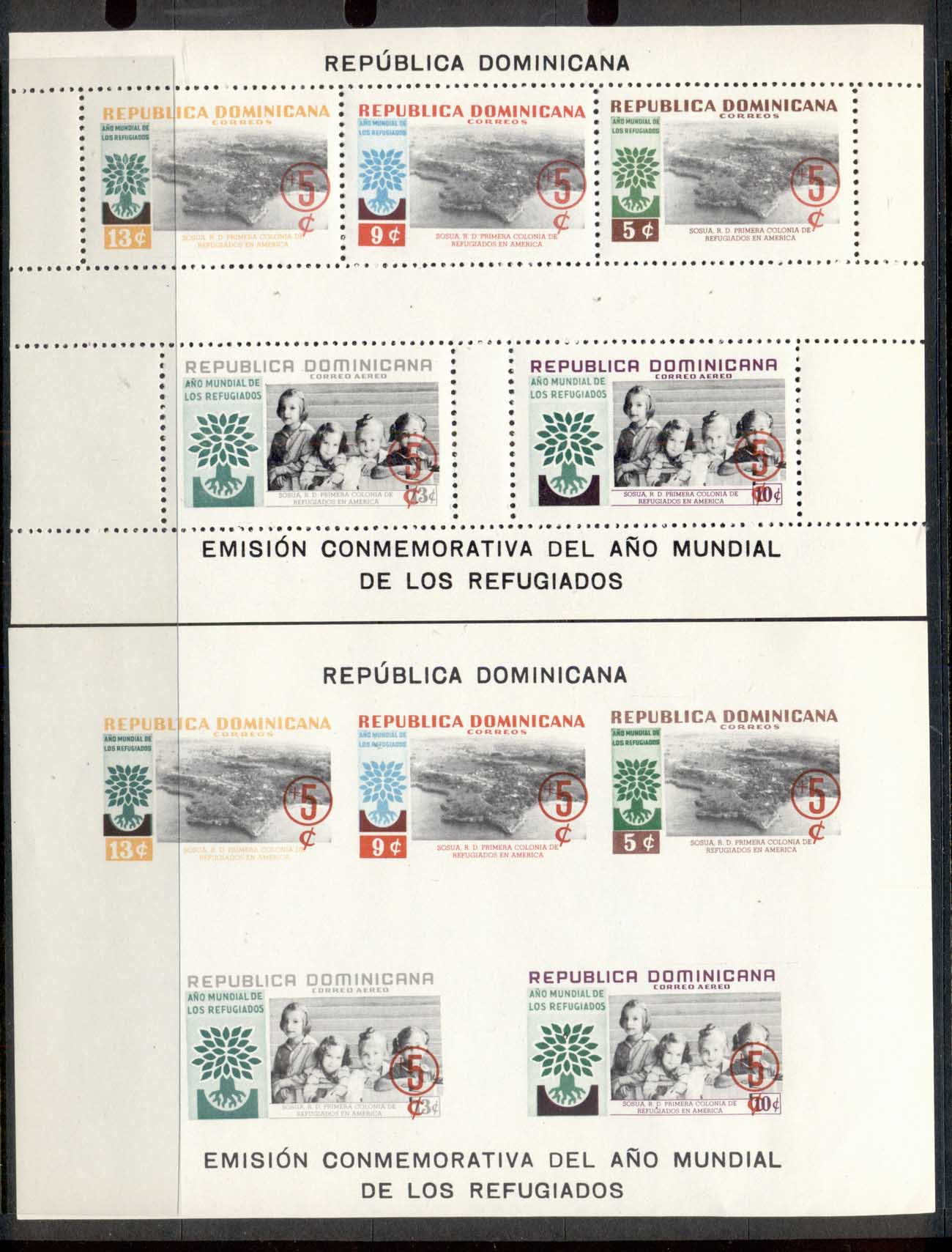Dominican Republic 1960 World Refugee Year surch Perf & IMPERF MSMUH