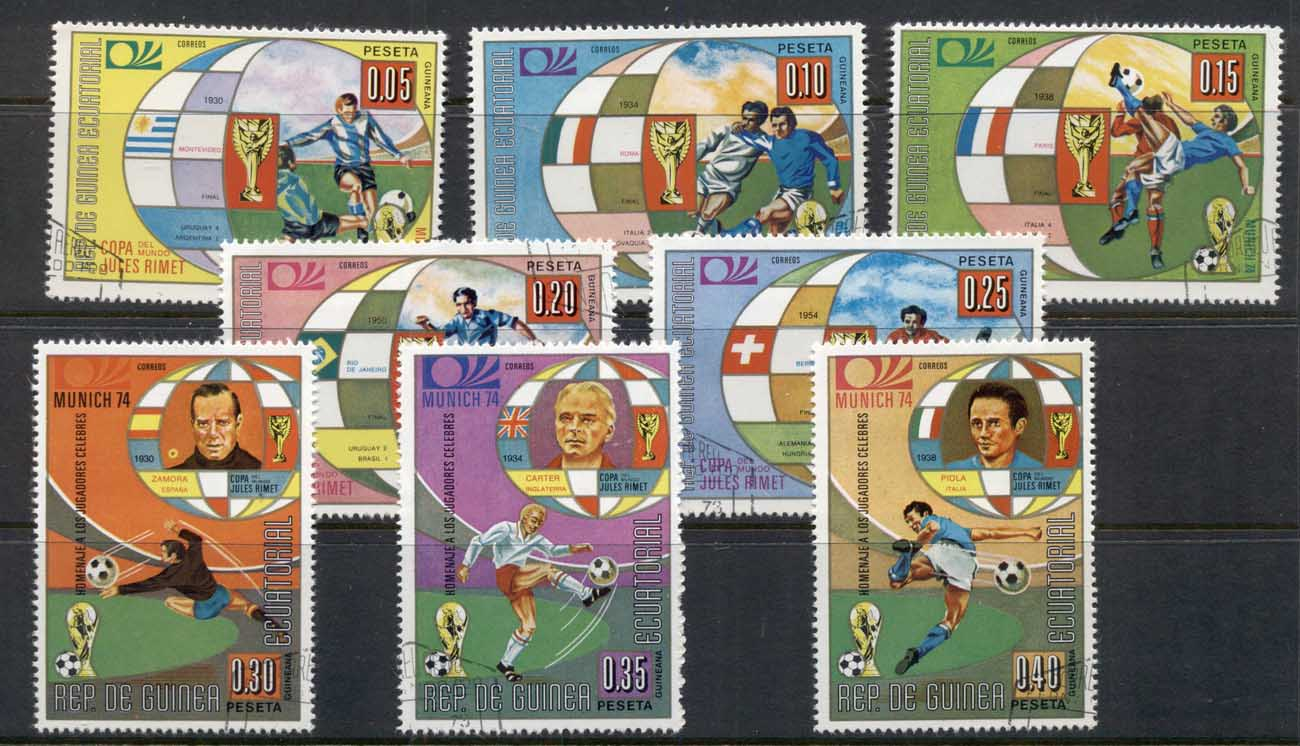 Equatorial Guinea 1974 World Cup Soccer Munich CTO