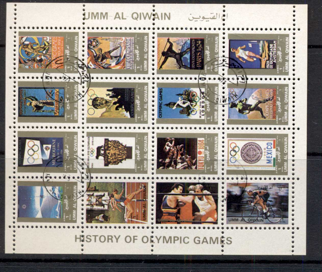 Umm Al Qiwain 1972 Mi#1114-1129 Olympic Games of the Past small size CTO