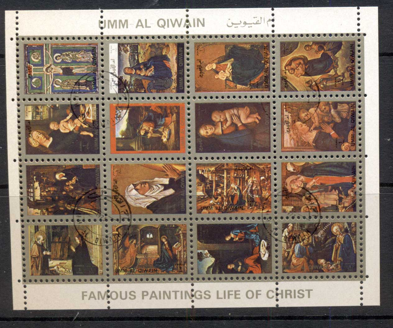 Umm Al Qiwain 1972 Mi#1178-1193 Life of Christ Paintings (II) small size CTO