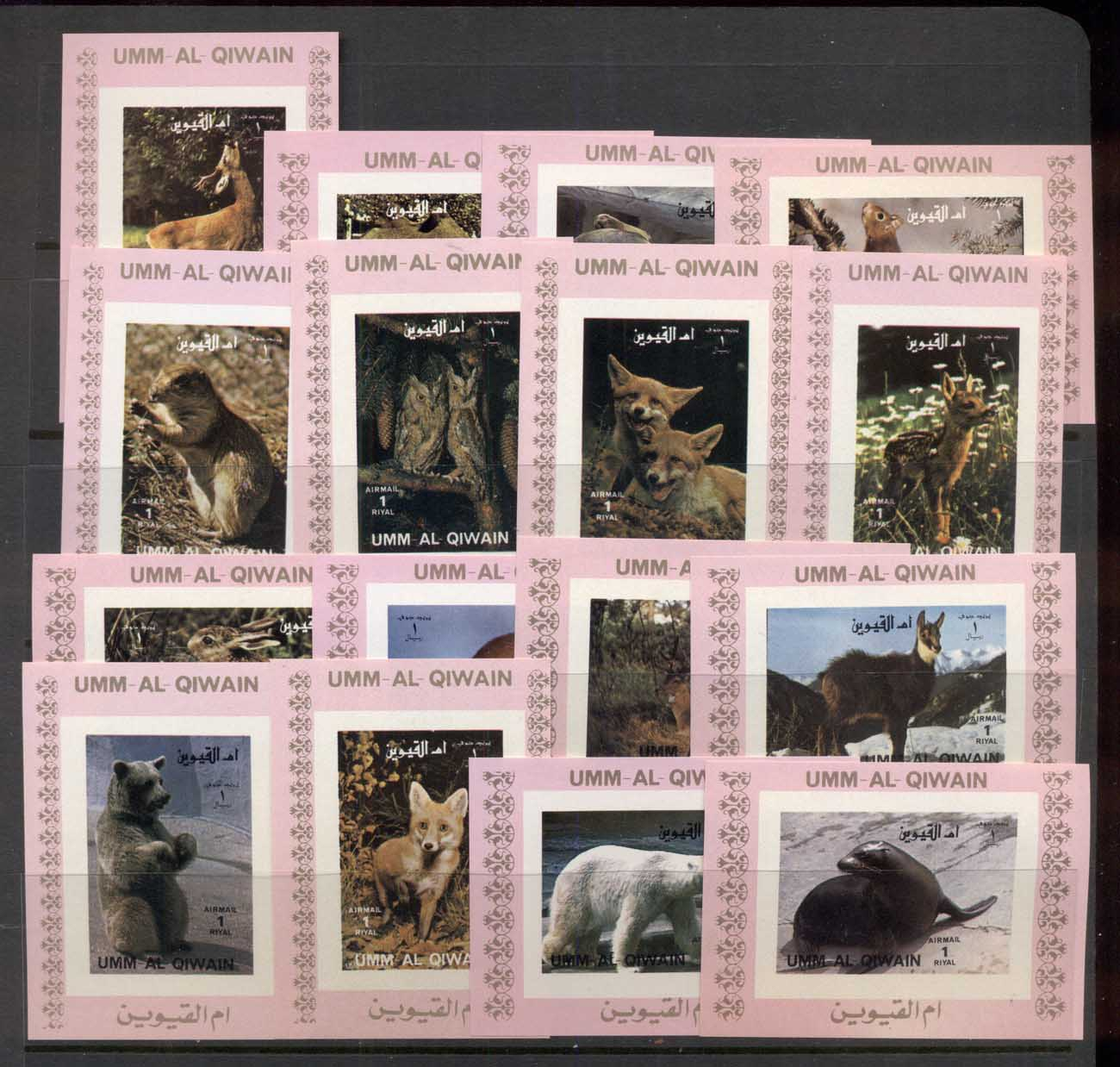 Umm Al Qiwain 1972 Mi#1146-1161 Animals deluxe MS, pink borders, IMPERF MUH