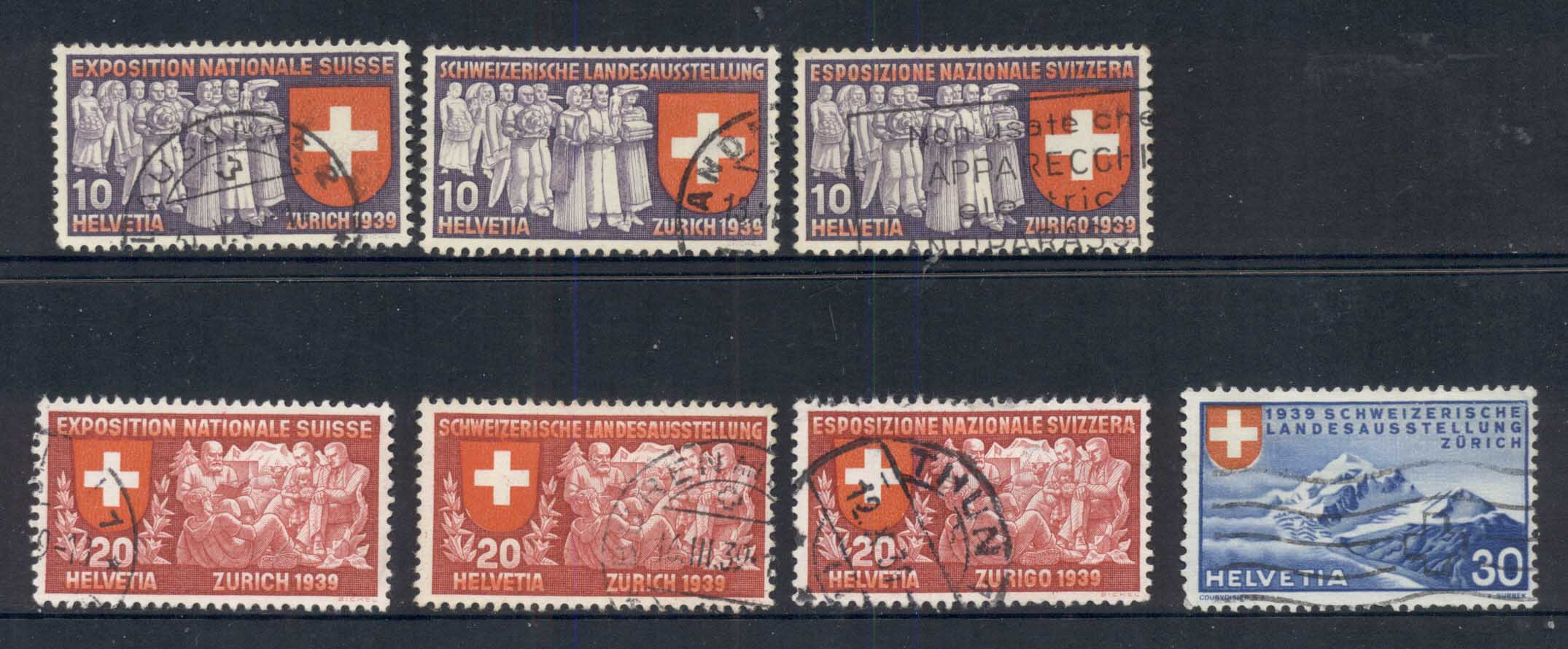 Switzerland 1939 National Exposition Asst (7/9( FU