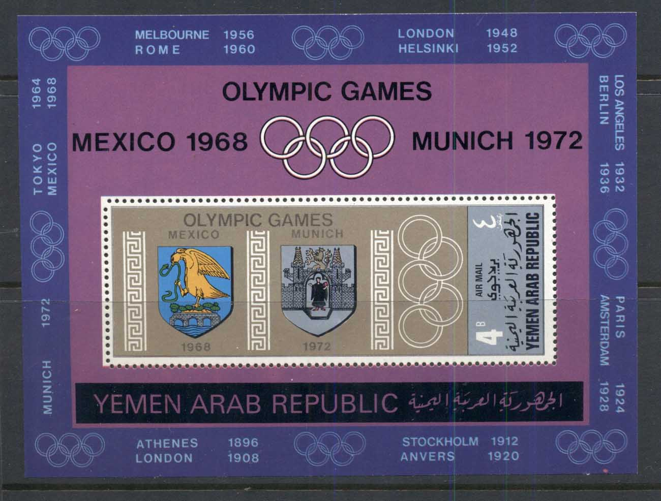 Yemen 1968 Mi#MS85 Summer Olympic Venues , Coats of Arms MS MUH