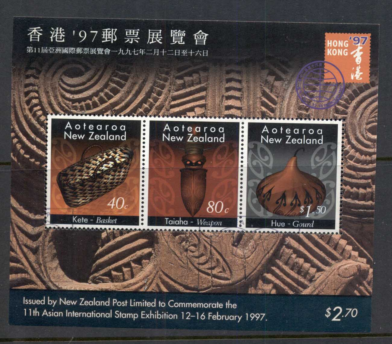 New Zealand 1997 Maori Crafts MS CTO