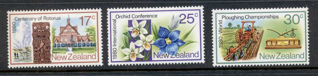 New Zealand 1980 Anniversaries MUH