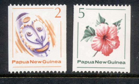 PNG 1981 Coil stamps MUH